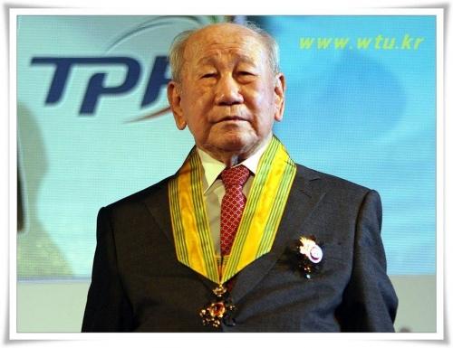 Supreme-Grand-Master-Byung-Jick-Ro-e1441901965737