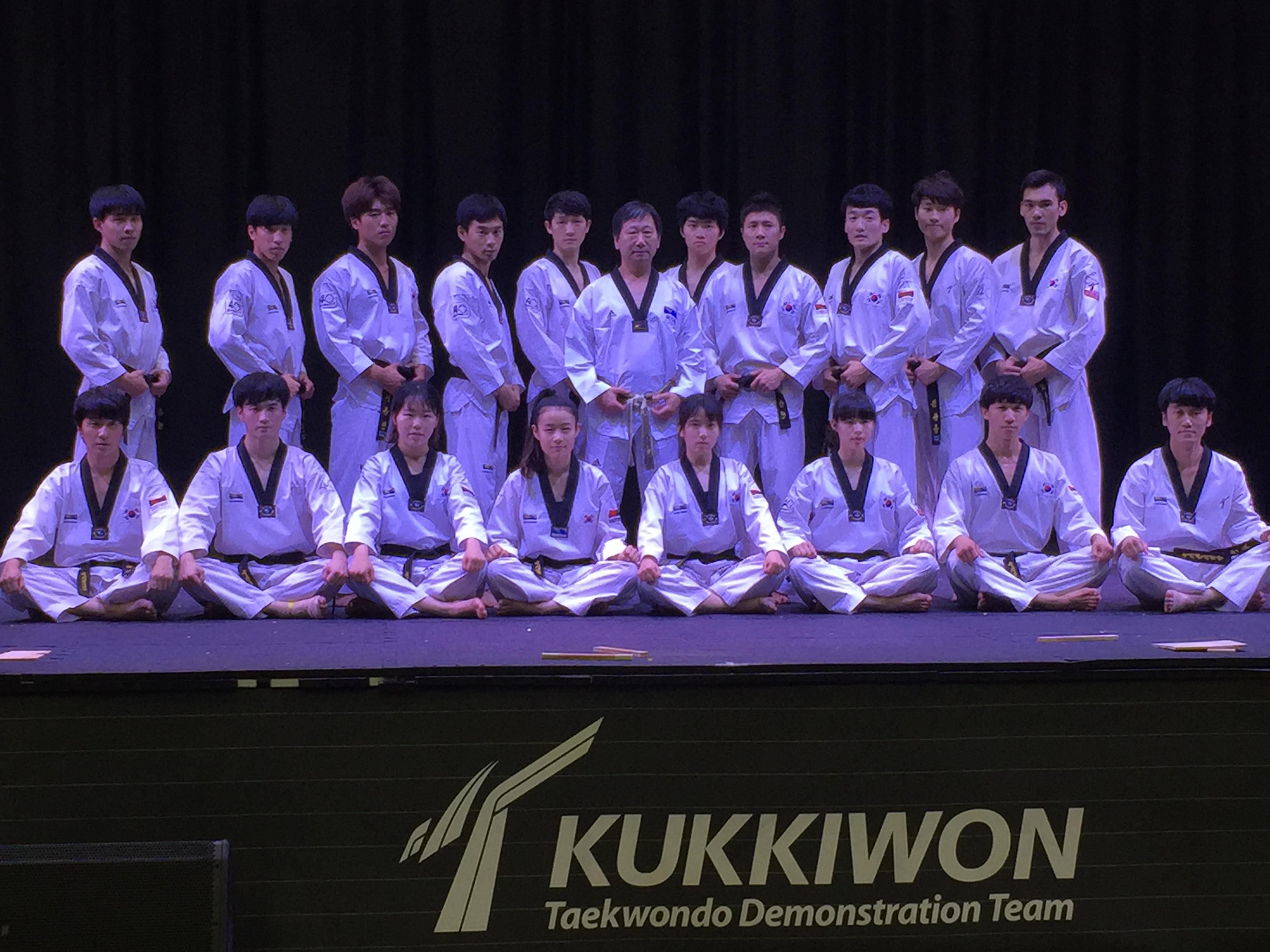 kukiwon